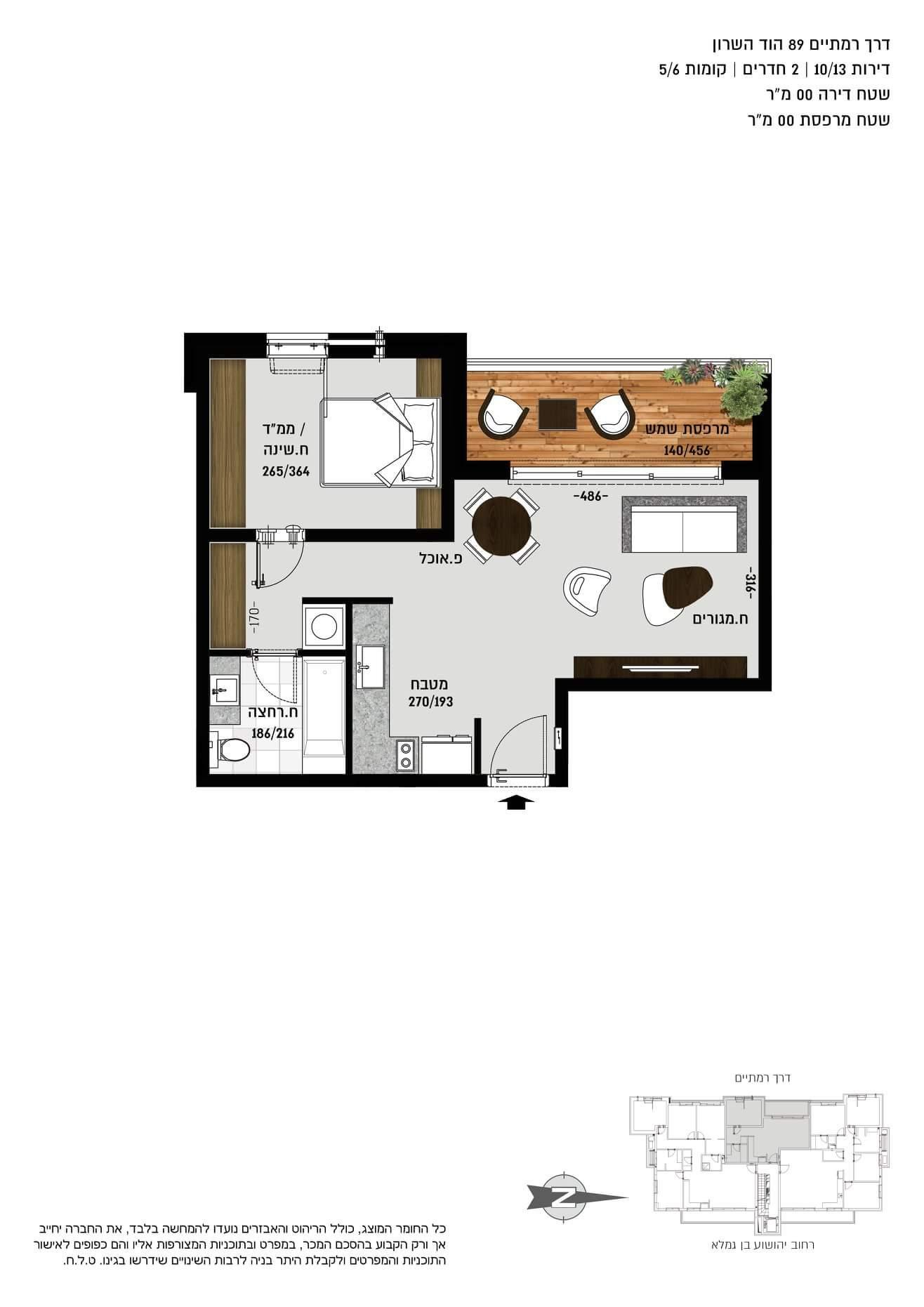 תכנית דירת 2 חד'